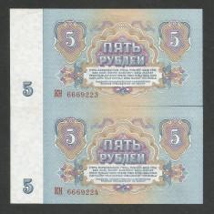 RUSIA URSS 5 RUBLE 1961 SERIE CONSECUTIVA - UNC [1] PRET/ 2 BUC, P-224a.2 - bancnota europa