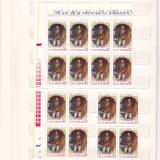 150 DE ANI DE LA NASTEREA LUI A.I. CUZA ( LP 724 ) 1970 BLOC DE 4, Nestampilat