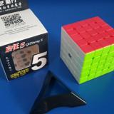 Cub Rubik 5x5x5 QiYi MofangGe QiZheng S Profesional 62mm - Jocuri Logica si inteligenta