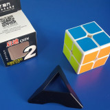 Cub Rubik 2x2x2 QiYi-MoFangGe QiDi Profesional - 51.5mm - Jocuri Logica si inteligenta