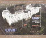 UNIVERSITATEA DE MEDICINA SI FARMACIE- TARGU MURES BLOC,2015 ,MNH ROMANIA ., Nestampilat
