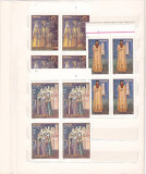 FRESCE ( LP 730 ) 1970 BLOC DE 4, Nestampilat