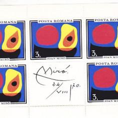 INUNDATIA II COALA MICA DE 5 + O VIGNETA ( LP 744 B ) 1970