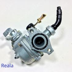 Carburator Atv 107cc - 110cc - 125cc - Carburator complet Moto