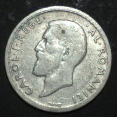50 bani 1911 1 - Moneda Romania
