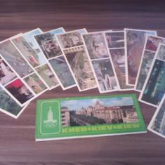 SET CARTI POSTALE 12 BUC.KIEV OLIMPIADA MOSCOVA 1980 - Carte postala tematica, Necirculata, Printata