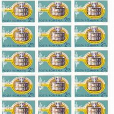 FINALA CUPEI DAVIS ( LP 809 ) 1972 BLOC DE 15 - Timbre Romania, Nestampilat