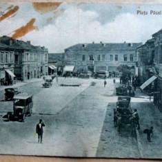 Carte postala Bazargic editata 1927 - Carte Postala Dobrogea 1904-1918, Circulata, Fotografie