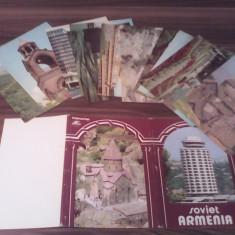SET CARTI POSTALE 12 BUC.ARMENIA SOVIET URSS - Carte postala tematica, Necirculata, Printata