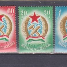 Magyar Posta - Timbre Ungaria - Serie 1949 NESTAMPILATA, Nestampilat