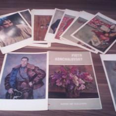 SET CARTI POSTALE MARI PICTURI PIOTR KONCHALOVSKY 16 BUC.LENINGRAD 1976 - Carte postala tematica, Necirculata, Printata