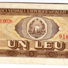 Bancnota 1 leu 1966 - Bancnota romaneasca