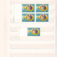 FINALA CUPEI DAVIS ( LP 809 ) 1972 BLOC DE 4 + SERIE - Timbre Romania, Nestampilat
