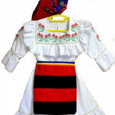 Costum popular botez X08 92 cm Deco Artis