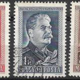 Ungaria 1950, Stampilat