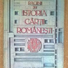 D. Simonescu, G. Buluta - Pagini din istoria cartii romanesti