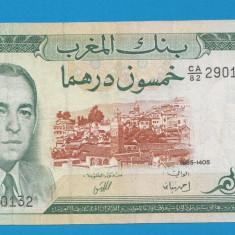 Maroc 50 dirhams 1985 2 XF - bancnota africa