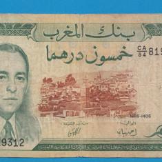 Maroc 50 dirhams 1985 1 - bancnota africa