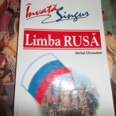 Invata singur limba rusa, Michel Chicouene