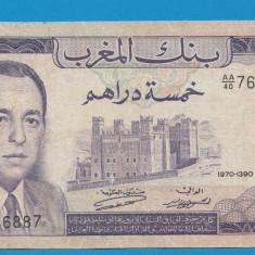 Maroc 5 dirhams 1970 - bancnota africa