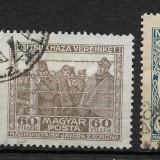 Ungaria 1920, Stampilat