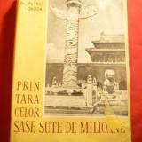 Dr.Petru Groza - Prin Tara celor 600 Milioane -Ed.1956 ESPLA - Carte de calatorie