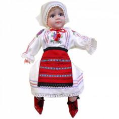 Costum popular botez X15 86 cm Deco Artis
