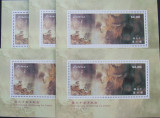 LIBERIA, PICTURA, CHINA,  5 X 1 S/S, NEOBLIT.,    WS 42