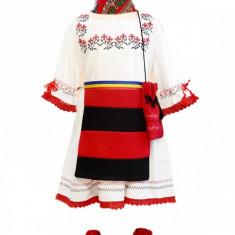 Costum popular botez X11 74 cm Deco Artis