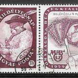 Ungaria 1959 - Timbre straine, Stampilat