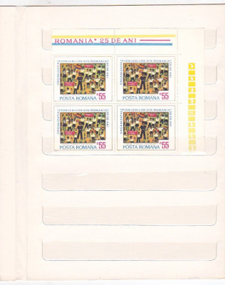 A 25-A ANIVERSARE A ORGANIZATIEI DE PIONIERI DIN RO ( LP 844 ) 1974 BLOC DE 4 foto