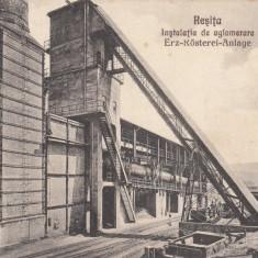 RESITA INSTALATIA DE AGLOMERARE EDITURA OTTO SCHWARTZ RESITA - Carte Postala Banat dupa 1918, Necirculata, Printata