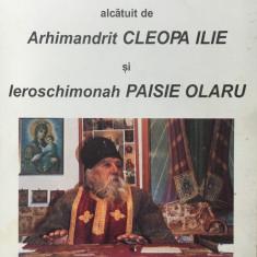 ACATISTIER - Cleopa Ilie, Paisie Olaru