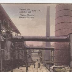RESITA PLATOUL MARTIN EDITURA FRATII DEUTSCH RESITA - Carte Postala Banat dupa 1918, Necirculata, Printata
