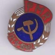 Insigna PMR Partidul Muncitoresc Roman 21-II-1948