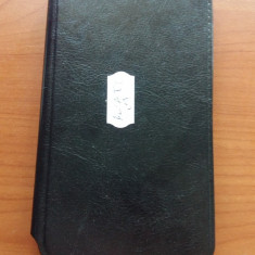 Husa piele Alcatel POP C7+ Folie sticla - Husa Telefon, Universala, Negru