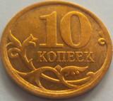 Moneda 10 Copeici - RUSIA, anul 2008  *Cod 4493  UNC din FASIC