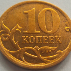 Moneda 10 Copeici - RUSIA, anul 2008  *Cod 4493  UNC din FASIC, Europa