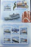 GUINE-BISSAU, VAPOARE, 1 M/SH + 1 S/S , NEOBLIT, DANTELATE, 2009 - G BIS 38, Transporturi