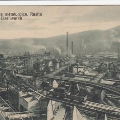 RESITA UZINELE METALURGICE EDITURA FRATII DEUTSCH RESITA - Carte Postala Banat dupa 1918, Necirculata, Fotografie