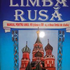 LIMBA RUSA MANUAL PTR ANUL 7 / CLASA 12-A, A DOUA LIMBA DE STUDIU /189PAGINI