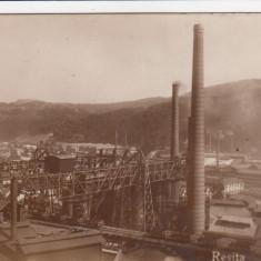 RESITA VEDERE PARTIALA UZINA METALURGICA EDITURA FRATII DEUTSCH RESITA - Carte Postala Banat dupa 1918, Necirculata, Fotografie