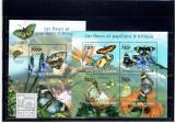 Togo - butterflys - 2011, Fauna, Nestampilat