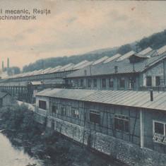 RESITA ATELIERUL MECANIC EDITURA FRATII DEUTSCH RESITA - Carte Postala Banat dupa 1918, Necirculata, Printata