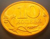 Moneda 10 COPEICI - RUSIA, anul 2009 *Cod 2824 = UNC din FASIC, Europa