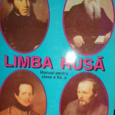LIMBA RUSA MANUAL PTR CLASA 12-A / 240PAGININU TRIMIT PRIN CURIERAT
