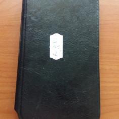 Husa piele Alcatel POP C7 - Husa Telefon, Universala, Negru
