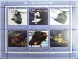 GUINE-BISSAU, HELICOPTERE, 1 M/SH , NEOBLIT,  2001 - G BIS 25