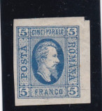 ROMANIA 1865  LP 16  A. I. CUZA  5  PARALE  ALBASTRU POINCON  PASCANU GUMA ORIG., Nestampilat