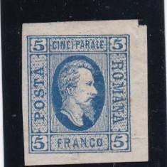 ROMANIA 1865  LP 16  A. I. CUZA  5  PARALE  ALBASTRU POINCON  PASCANU GUMA ORIG.